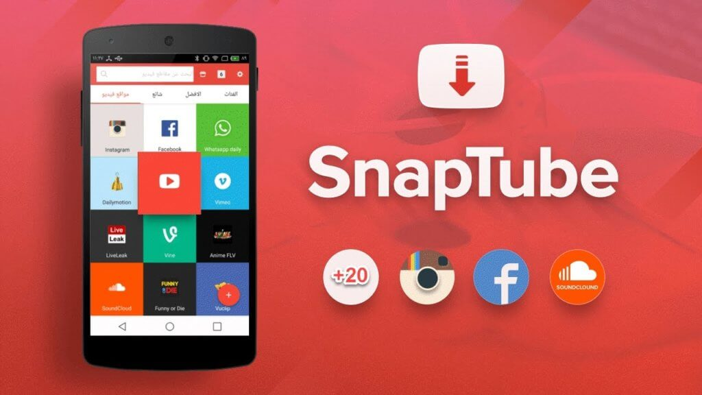 Snaptube APK Download Snaptube for PC iPhone Windows 1