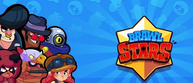 Download Brawl Stars apk